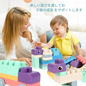 Kids Puzzle soft Toy
