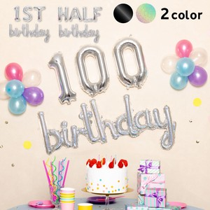 for baby DECO balloon Half Birthday
