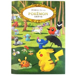 Colouring book Pokemon