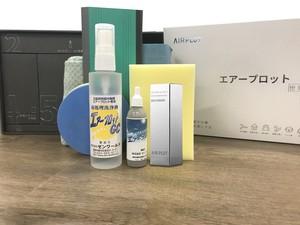 ウイルス対策にも効果的 プラチナチタン触媒エアープロット家庭用セット<ガラスコーティング剤>