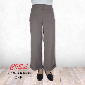 20 Cotton Stretch Baker Pants