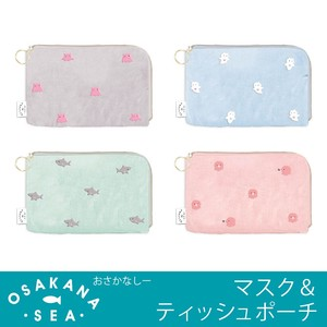 Mask Tissue Pouch Make Up Pouch Sanitary Product Fish