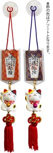 Amulet Solid Mike Cat Souvenir Japanese Style