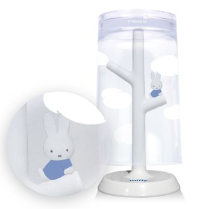 Miffy Gargling Cup Stand Sitting Miffy