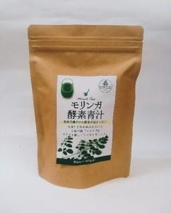 のみやすいステックタイプ 日本産 石垣島 モリンガ酵素青汁2gスティク入り30包入り お得な大