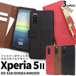 Smartphone Case Xperia SO SO SO Crocodile Leather Design Notebook Type Case