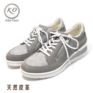 Natural Leather Genuine Leather Wide Sneaker