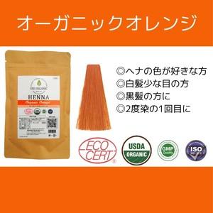 オーガニックオレンジ OSI ORGANIC 業務用ヘナ 白髪染・オーガニック