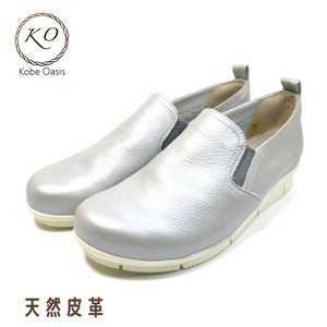 Natural Leather Genuine Leather Wide Slippon