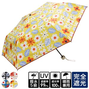 20 S/S All Weather Umbrella Scandinavia Floral Pattern Folding UV Cut Countermeasure