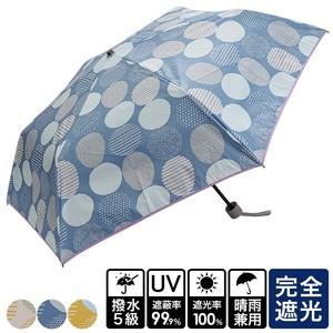20 S/S All Weather Umbrella Scandinavia Dot Folding UV Cut Countermeasure