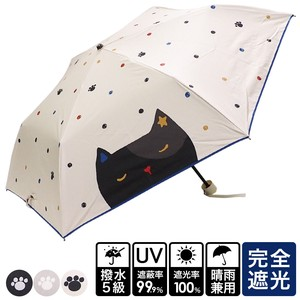 20 S/S All Weather Umbrella Cat Folding UV Cut Countermeasure