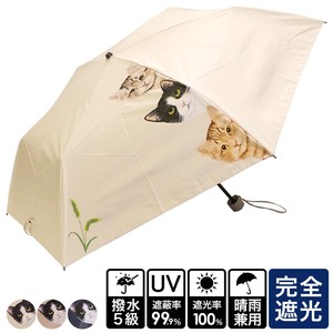 20 S/S All Weather Umbrella Cat Three Folding UV Cut Countermeasure