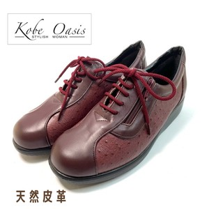 Genuine Leather Ostrich type Push Combi 4E Wide Walking Shoes