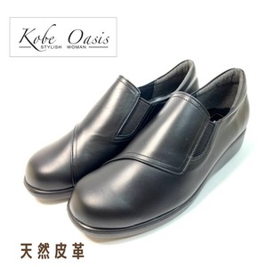 Genuine Leather 4E Wide Walking Shoes