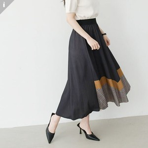 Frill Pattern Fit Long Skirt
