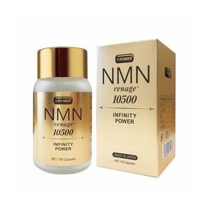 NMN renage 10500 105粒【食品・サプリメント】