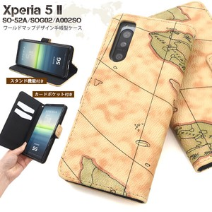 Smartphone Case Xperia SO SO SO Design Notebook Type Case