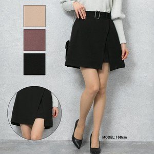 [reccomendations in 2021] Skirt
