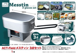 Mess tin 3-unit Set