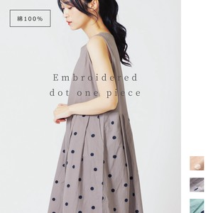 Single Color Dot Embroidery One-piece Dress
