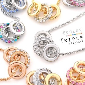 Triple Ring Necklace Sense of volume