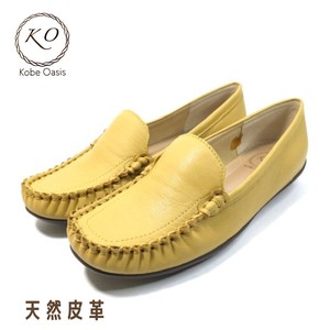 Natural Leather Genuine Leather Wide Comfortable Shoe