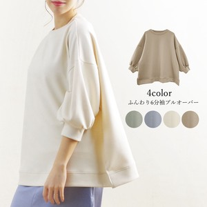 [2021 New Product] Cardboard Box Material 6/10Length Pullover mitis Room