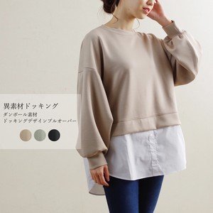 [2021 New Product] Cardboard Box Material Docking Design Pullover mitis