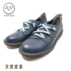 Natural Leather 3E Wide Genuine Leather Comfortable Shoe