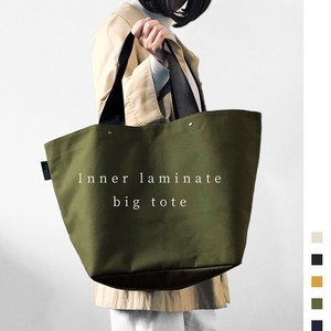 20 Lamination Big Tote