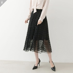 Lace Pattern Line Fit Long Skirt