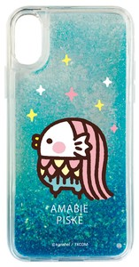 Small Animal iPhone Case