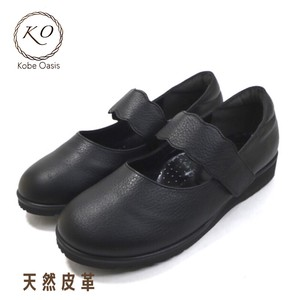 Genuine Leather Wide Comfortable Shoe