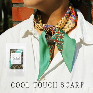 Antibacterial Deodorization Plain Sheet Attached Scarf