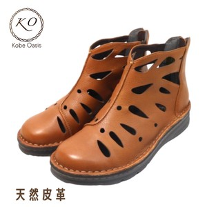 Natural Leather Genuine Leather Wide Boots