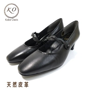 Natural Leather Genuine Leather Wide Pumps