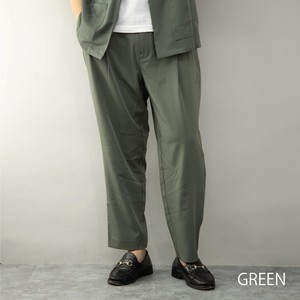 [2021 New Product] Pants Men's Suit Set Wide Tapered Nuance Color Color