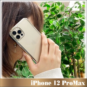 iPhone12 ProMax フレームカラーケース(6.7)