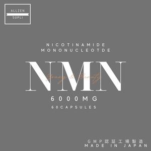 NMN サプリメント エイジングケア  NMN6000MG