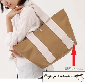 [2021 New Product] [reccomendations in 2021] Handbag Tote Bag Size L