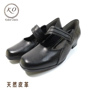 Natural Leather Genuine Leather 4E Wide Pumps