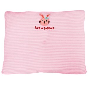 Baby Pillow Pink