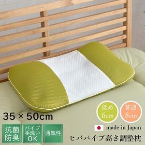 【新生活】ピロー 高さ調節枕 抗菌防臭 ひばパイプ やわらか 通気性 日本製 『ヒバ高さ調整枕』