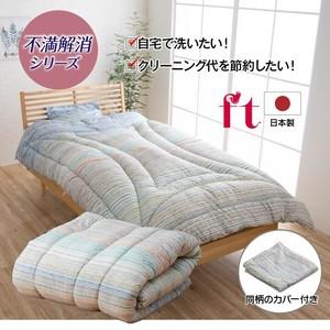 【新生活】寝具 洗える 清潔 掛け布団 東レft綿 カバー付き 日本製 『洗える寝具 イリス 掛布団』
