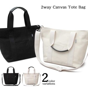 Water-Repellent Processing Canvas Tote Bag Shoulder Tote