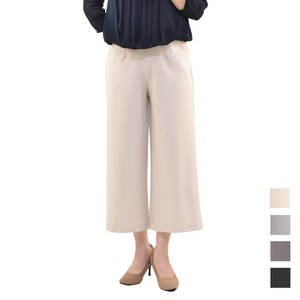 [2021 New Product] S/S Fan Wide Pants