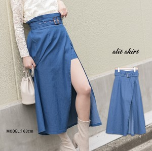[reccomendations in 2021] Inner Attached Denim Long Skirt