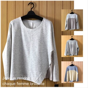 Active Material Material Switch Pullover