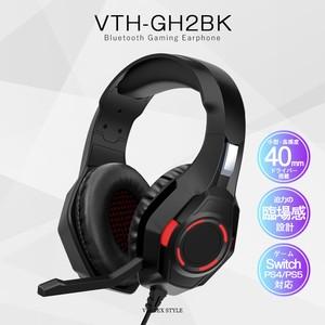 ゲーミングヘッドセット マイク付き 有線 高音質 重低音 クリア ダイナミック型 VTH-GH2BK